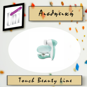 Touch beauty line